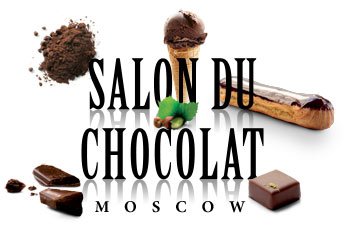 Invitation gratuite salon du chocolat marseille - Salon du chocolat a marseille ...